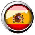 Ispanija (Vievio žiedas)