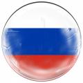 Rusija (Russian Embassy)